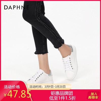 Daphne/達芙妮專柜正品 春季新款牛皮女鞋深口平底圓頭小白鞋女