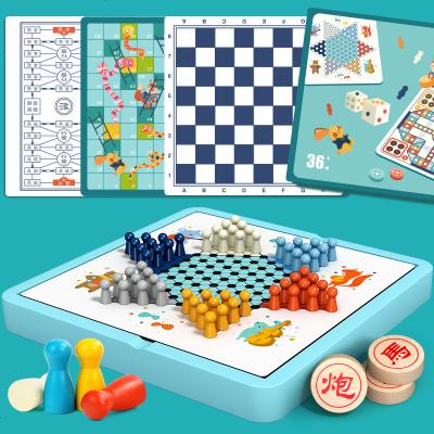 多功能27合一飛行棋跳棋五指棋斗獸棋桌面游戲兒童早教益智玩具兒童飛行棋