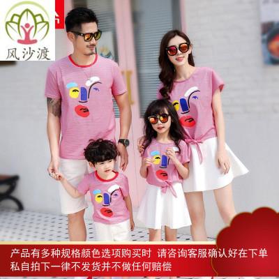 亲子装夏装潮全家母女装一家三口家庭装洋气母子四口图片件数为展示