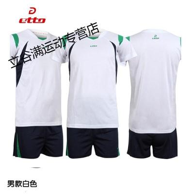 排球服套裝排球比賽服男款女款無袖排球訓練隊服氣排球服