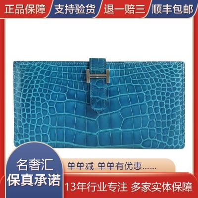 【正品二手9成新】愛馬仕( Hermès)BEARN系列 女士藍色鱷魚皮錢夾卡包手拿包 正品二手 愛馬仕錢包
