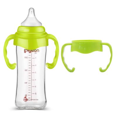 貝親奶瓶配件寬口奶瓶手柄寬口徑吸管配件把手ppsu通用手柄(綠色)