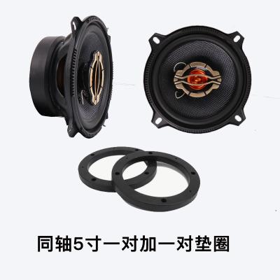 怡靈 汽車音響4寸5寸6寸6.5寸6*9同軸全頻高中重低音車載改裝喇叭套裝 5寸喇叭一對加一對墊圈