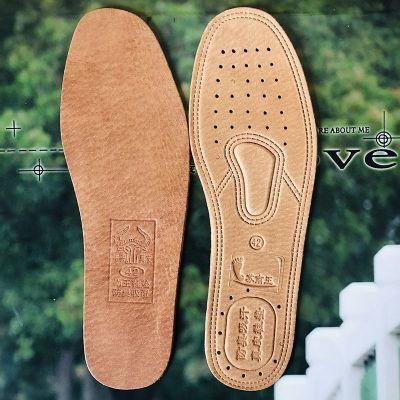 2雙裝除臭真皮鞋墊男女防臭吸汗透氣加厚豬皮運動牛皮鞋墊 莎丞