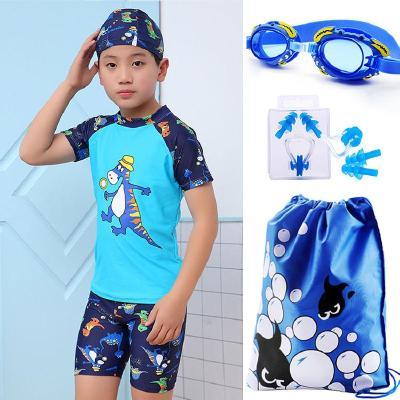 勁游兒童泳衣男童泳褲游泳鏡套裝男孩分體小中大童小恐龍游泳衣 莎丞