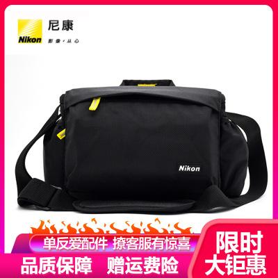 尼康(NIKON)原裝單反包 單反相機包 單肩攝影包 適D3400 D3500 D5300 D5600 D90等單反