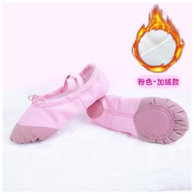 迪鲁奥(DILUAO)儿童舞蹈鞋女童练功鞋肉色软底鞋幼儿跳舞猫爪鞋加绒加厚中国舞鞋