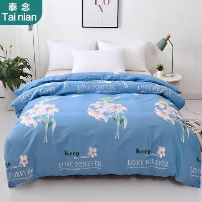 泰念(Tai nian)新款全棉單被套簡單舒適小清新學生宿舍床上用品純棉單被套180*220cm