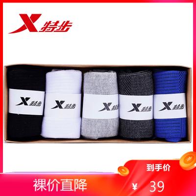 特步(Xtep)男襪新品舒適耐磨包裹混色五雙裝中襪