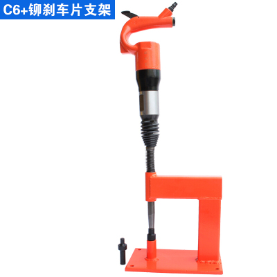 工业级气铲 工业级气铲汽车铆钉机4风铲6气铲风镐气镐除锈器气动工具