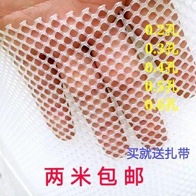 埃瑞達塑料平網格防護網膠小格加厚家用軟防貓網封陽臺防墜落養殖網朔。 0.8孔1米寬每米