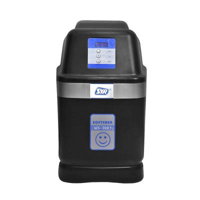(SYR)汉斯希尔中央软水机 全屋除水垢净水器 家用软水处理器 WS-3001-11-01 1吨型