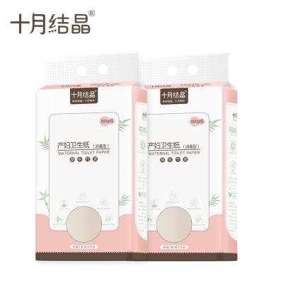 十月结晶(shiyuejiejing)月子纸产妇专用卫生纸巾孕妇卫生纸产房产后专用刀纸2包