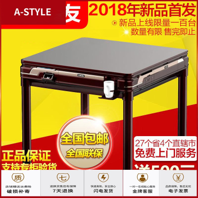 苏宁放心购上海自动麻将机家用折叠静音四口豪华餐桌两用过山车棋牌桌精品家具A-STYLE