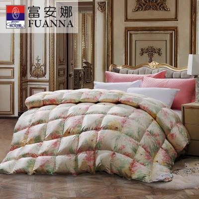 富安娜(FUANNA)家纺羽绒被95白鹅绒冬被加厚保暖双人单人被子被芯春秋被鹅绒被