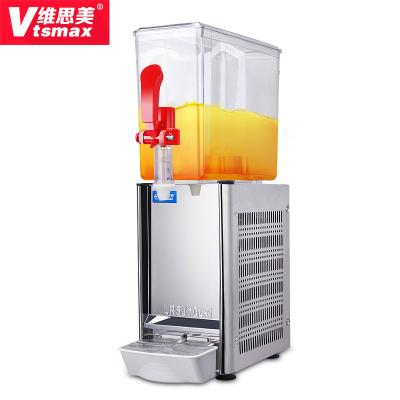 維思美LSJ-10*1商用飲料機單缸冷飲機果汁機可樂機冷熱奶茶機雪融豆漿機
