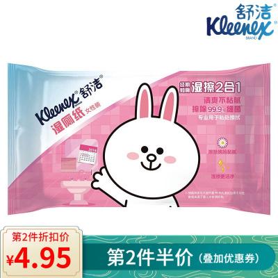 舒潔 Kleenex 女性濕廁紙24片1包裝 擦除99.9%細菌