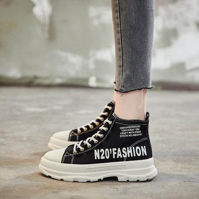 策恩公牛ins英倫馬丁靴女2020秋季新款百搭機車短靴女學生街拍厚底瘦瘦靴