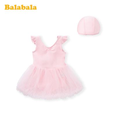 巴拉巴拉兒童泳衣女孩女童連體公主可愛蕾絲裙泳裝潮