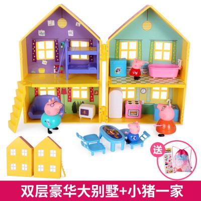 小豬兒童佩奇過家家玩具套裝房子車佩琦佩琪一家公仔玩偶全套女孩 雙層大別墅+4口