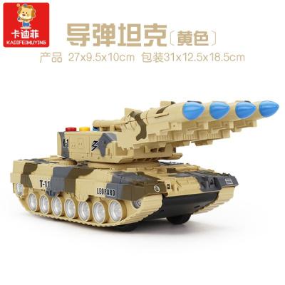 【精品特卖】儿童惯性玩具坦克装甲战车耐摔男孩宝宝音乐对战导弹军事汽车模型 导弹坦克(黄色、可发射) 猫太子 猫太子
