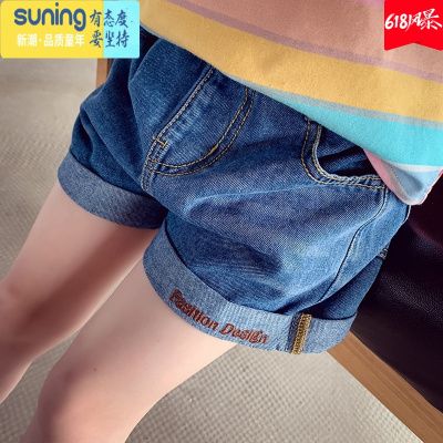 女童短褲夏裝2020新款中大童兒童韓版洋氣外穿牛仔褲女孩熱褲子潮 七斕兒童假領