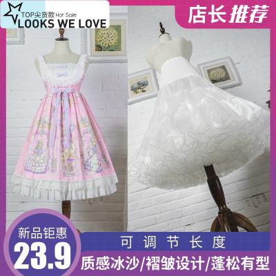 巴羅尚(BaLuoShang)裙撐lolita洛麗塔日常撐云朵撐可調節棉花糖蓬蓬暴力無骨軟紗紗撐