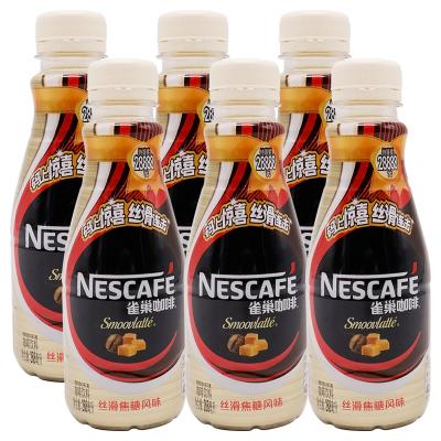 雀巢(Nestle) 咖啡絲滑焦糖風味咖啡飲料268ml*6瓶