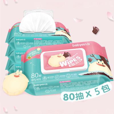 怡恩貝嬰兒濕巾紙巾手口屁專用幼兒新生寶寶80抽5包大包裝
