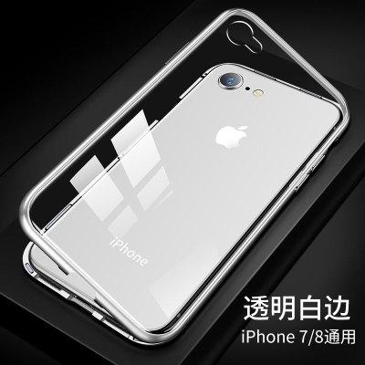 苹果8plus手机壳iphone7玻璃6全包防摔7p潮牌6s男女8新plus个性创意七八磁吸万磁王套网红抖音外壳6spl