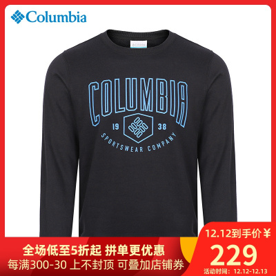 2019秋冬哥伦比亚城市户外旅行男加绒保暖圆领套头卫衣AE0245