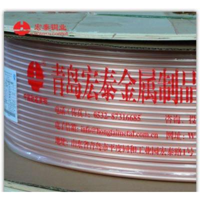 幫客材配 宏泰中央空調銅管(19*1.0mm) 68元/公斤 130公斤/盤 一盤起售 送至物流點需自提