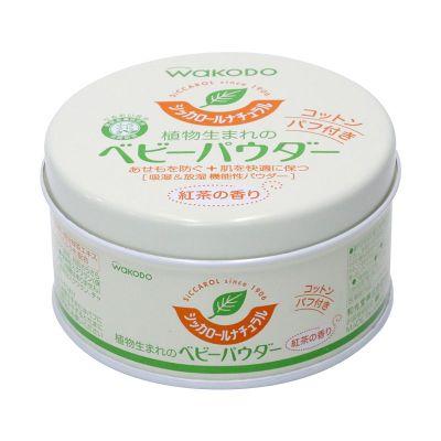 日本和光堂無塵綠茶保濕痱子粉紅茶香 嬰兒爽身粉痱子粉120g
