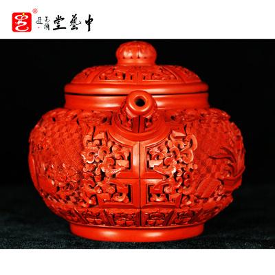 中藝盛嘉杨之新雕漆中式古典茶具博古紫砂壶 中藝堂孤品收藏品送礼