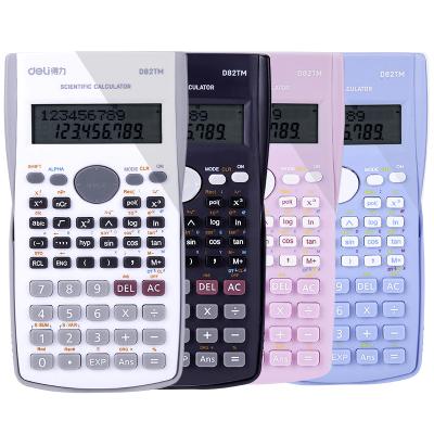 得力(deli)D82TM白色 計算器函數計算器學生數學可愛多功能科學計算機