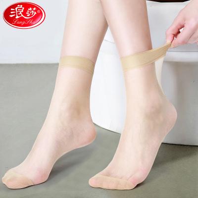 2020春5雙浪莎女襪水晶絲襪短襪 女士短絲襪防勾絲超薄款夏季襪子
