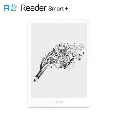 掌阅iReader Smart+超级智能本 电子纸 10.3英寸 电纸书阅读器 电子笔记本 电子书墨水屏 64G 白色