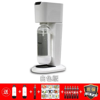 蘇打水機氣泡水機家用一鍵作加氣碳酸飲料奶茶店商用 白色