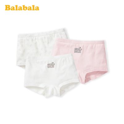 巴拉巴拉女童內褲棉平角褲小學生兒童短褲女孩內穿底褲透氣三條裝