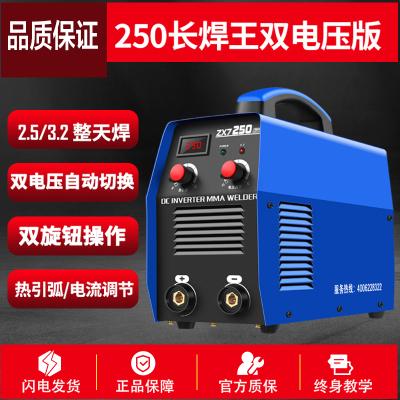 电焊机220v家用微小型阿斯卡利380v两用全铜双电压ASCARI315工业级便携式 250D数字化高能款 套2