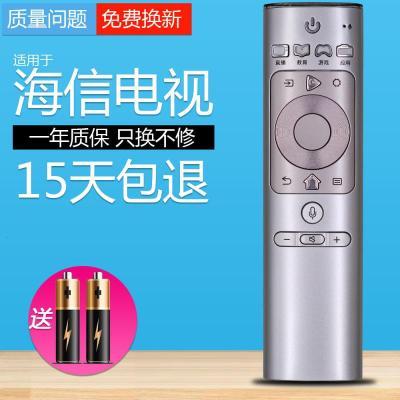 海信電視遙控器CRF3A69 HZ50/55/60/65U7A H65E75A HZ43A65 E72A