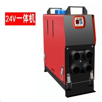 驻车燃油加热器柴油暖风机货车柴暖24v12v车载家用空气采暖一体机 24v立式一体机(普通款)