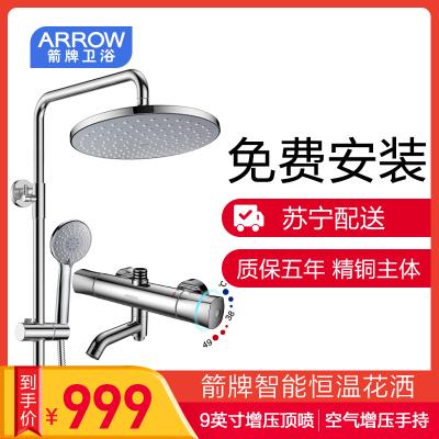 ARROW брендийн угаалгын ?р??ний ш?рш??рийн ком AEO111205H