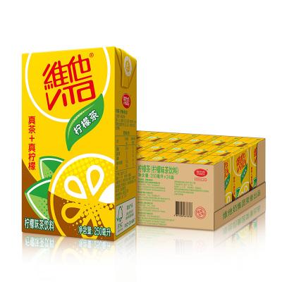 維他奶 維他檸檬茶飲料250ml*24盒 檸檬味紅茶 網紅茶 經典檸檬茶風味飲品 整箱裝
