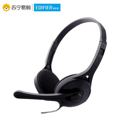 Edifier/漫步者 K550头戴式电脑语言麦克风游戏立体声3.5mm插孔有线耳机耳麦 典雅黑色