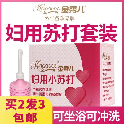 【買2發3】金秀兒 婦用小蘇打粉 陰道沖洗液 備孕婦科專用私處弱堿性洗液