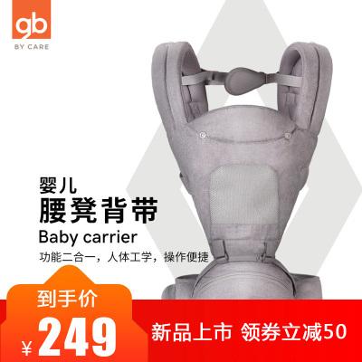 gb好孩子多功能婴儿背带四季通用正品腰凳宝宝前抱式儿童腰凳抱带P180233