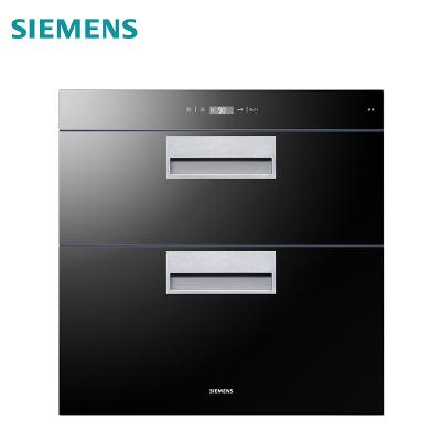 西门子(SIEMENS)二星级嵌入式消毒柜HS223600W 90升 紫外线杀菌