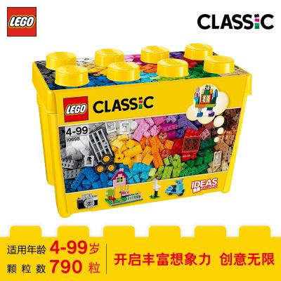 LEGO 乐高 Classic 经典创意系列乐高经典创意大号积木盒 10698 200块以上 塑料 3岁以上