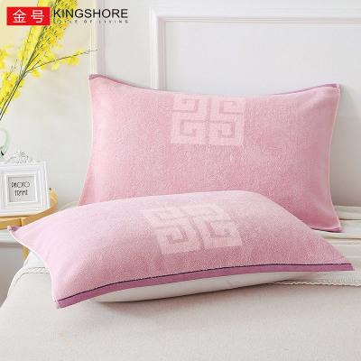 KING SHORE/金号纯棉枕巾2两条装纯色 加厚大舒适回纹柔软家居正品80*52cm